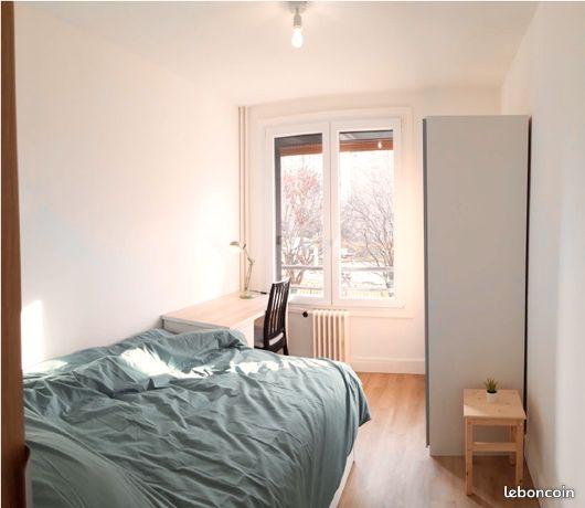Chambre disponible dans colocation chill à Aubervilliers